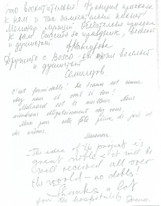 Russian thanks 5